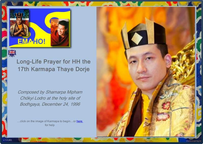 Dharma-eLearning module LLP Karmapa