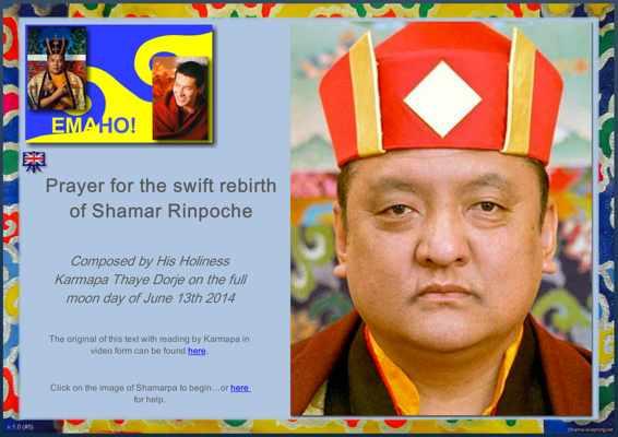 Dharma-eLearning module title SRP Shamarpa