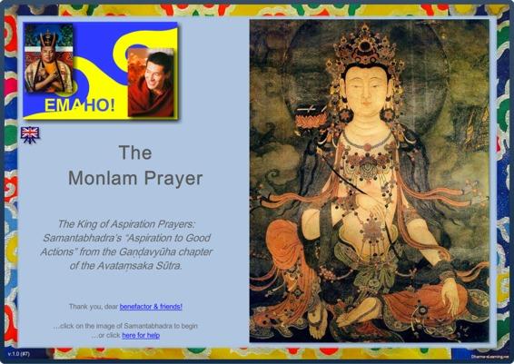 Monlam - Samantabhadra's King of Aspiration Prayers - Dharma-eLearning Module
