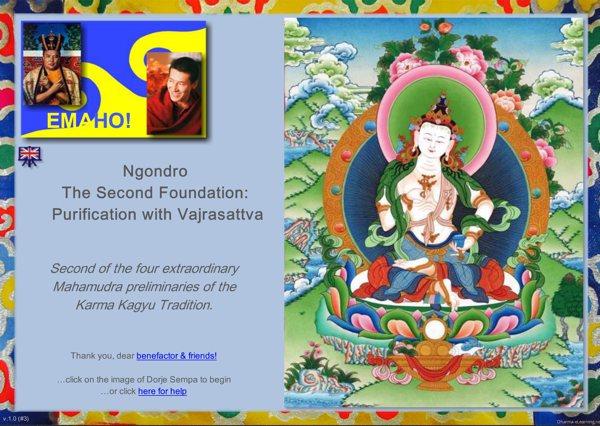 Vajrasattva Dharma-eLearning Module